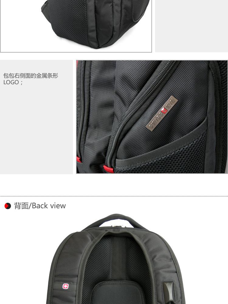 swisswin 瑞士十字涤纶真品双肩背包 sw8113 黑色图片