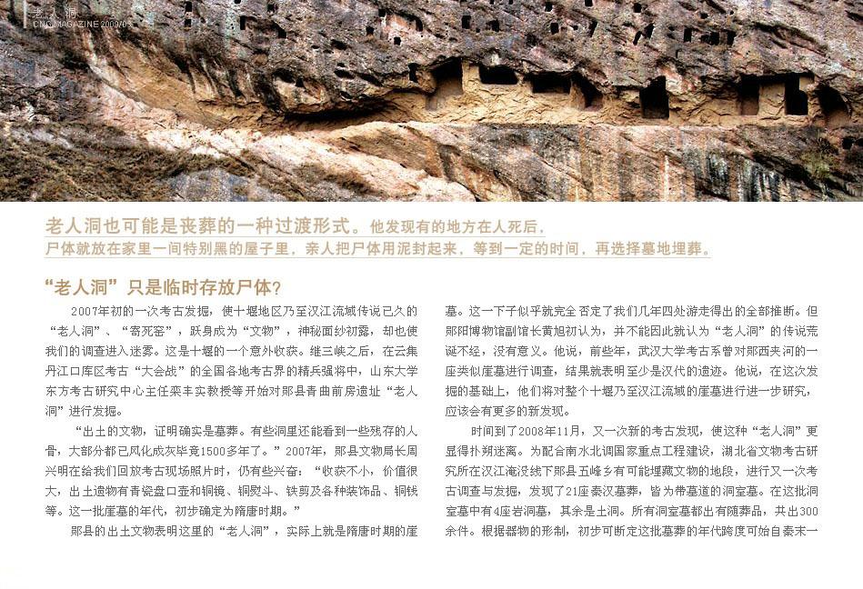 邧态田野风景壁纸