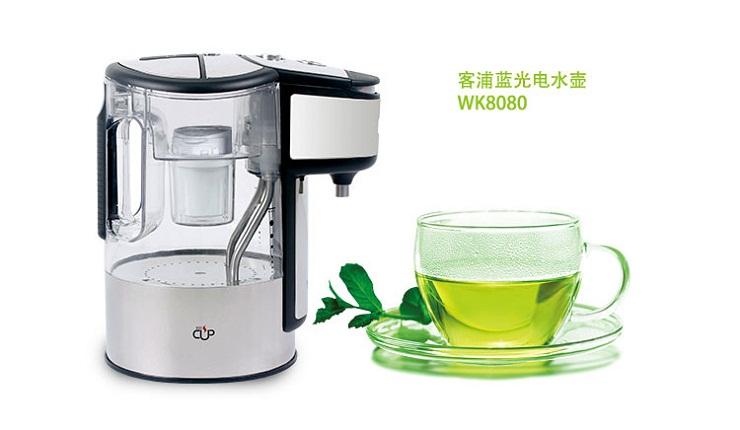 客浦(caple)即热式电热水壶wk8080