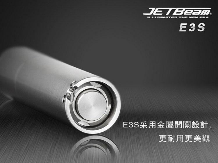 坚固美观 使用1节aa电池 数字恒流驱动电路,让e3s能维持稳定的亮度