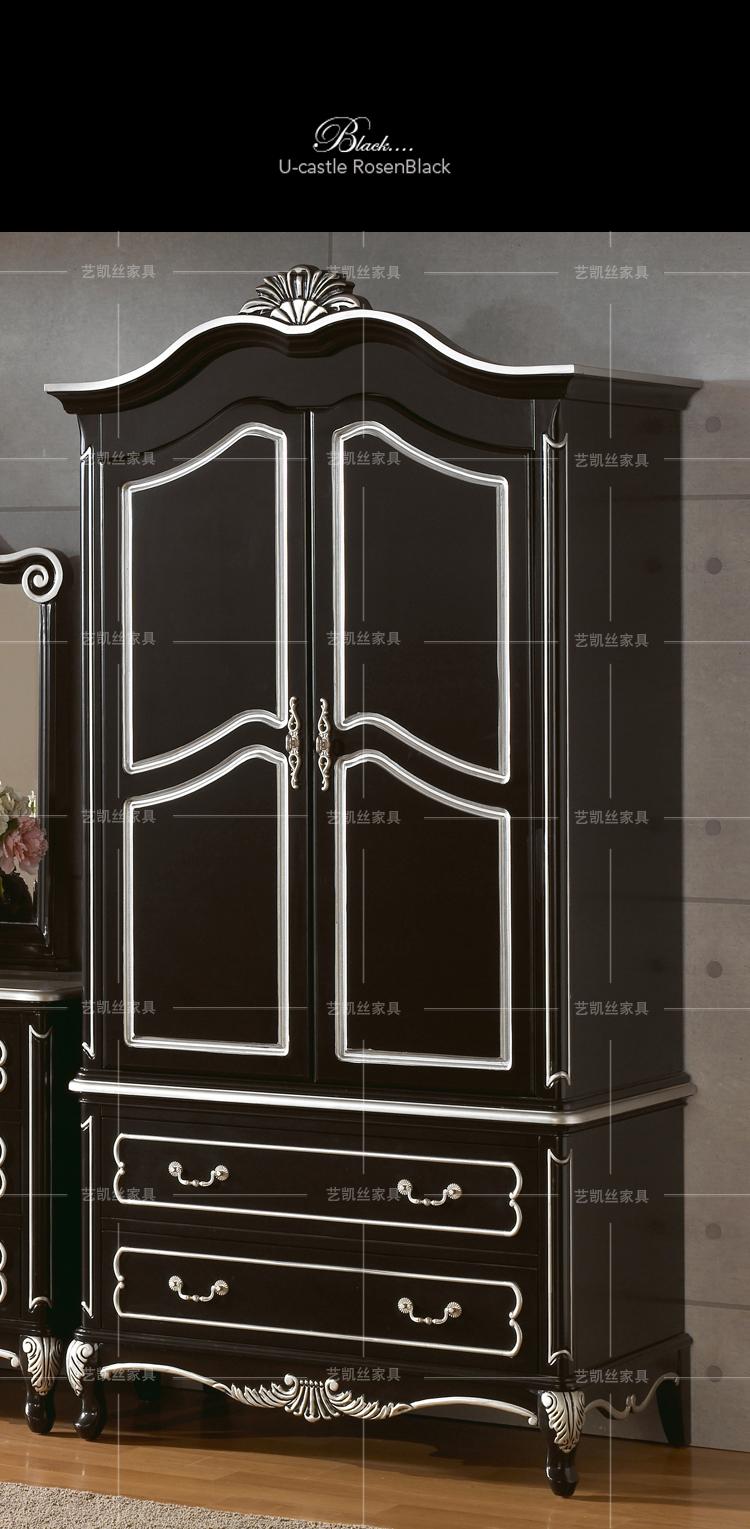 艺凯丝 黑色高档欧式家具 纯实木美国鹅掌楸木衣柜 卧室大储物柜