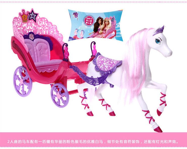 barbie 芭比 2013新款芭比歌星公主之马车套装 x4