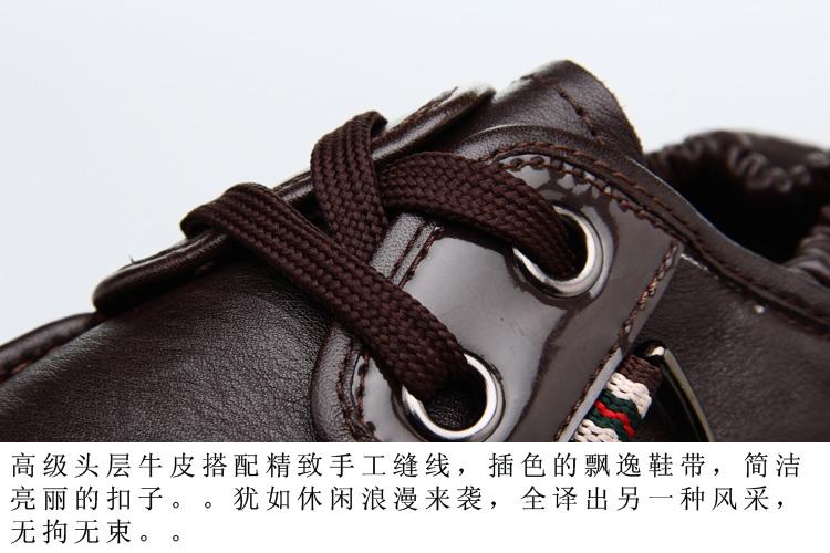 名郎2013夏季新款懒人鞋男士
