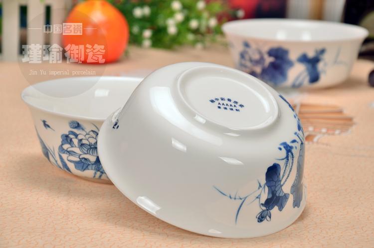 景德镇陶瓷碗六件套装 家庭骨瓷碗 6寸玲珑富贵面碗图片