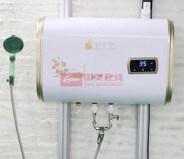储水式屯热水器电路接通工作后,不能立即产出热水.