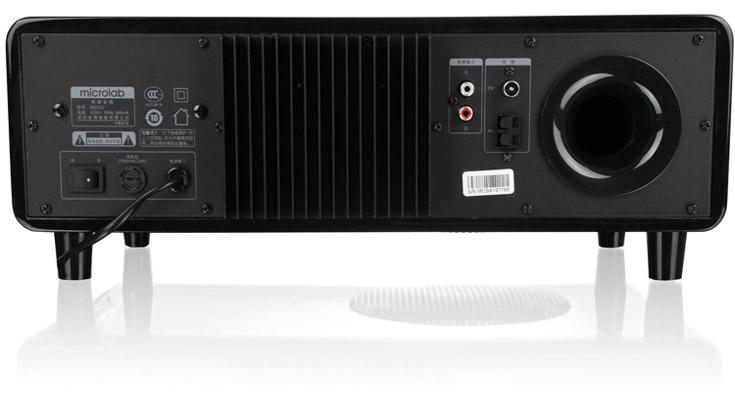 麦博(microlab)md332高保真一体化电脑音箱(黑色)