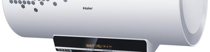 海尔(haier)es50h-g5(e)电热水器(50升 电脑版 安全预警功能 延时预