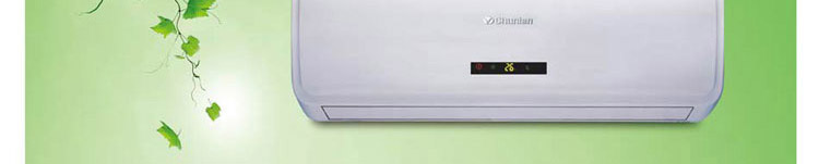 春兰kfr-35gw/vf2d-e1b空调