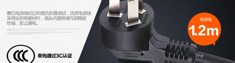 取暖器dp-12(三档