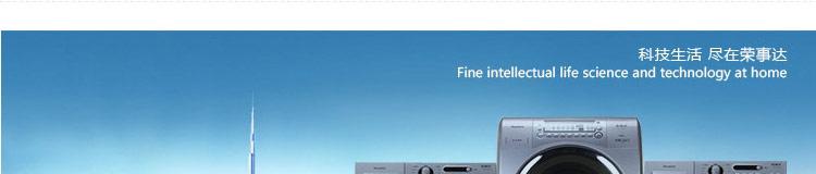 串激电机 静音 滚筒洗衣机