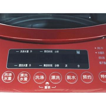 小天鹅 tb60-5188cl 洗衣机